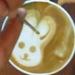 latte zoo
